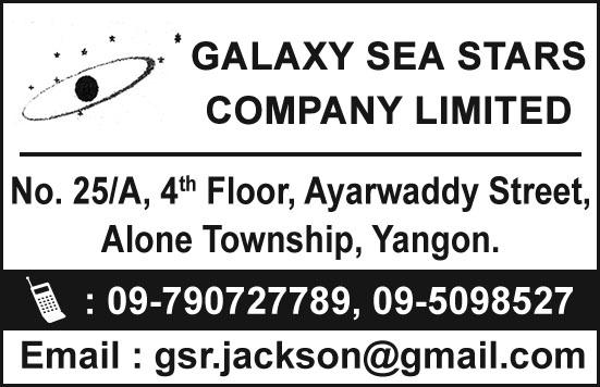 Galaxy Sea Stars Co., Ltd.