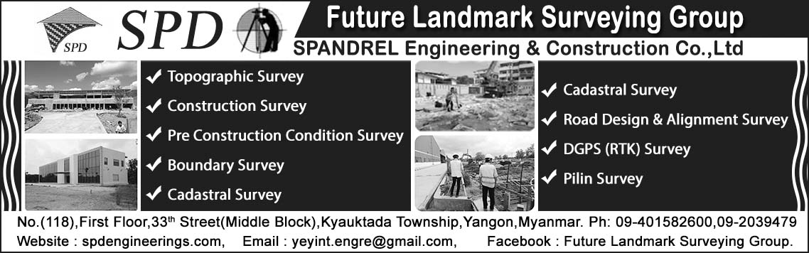 Spandrel Engineering and Construction Co., Ltd.