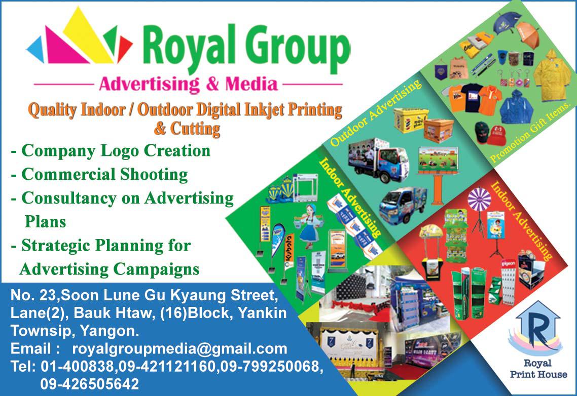 Royal Group (Royal Print House)