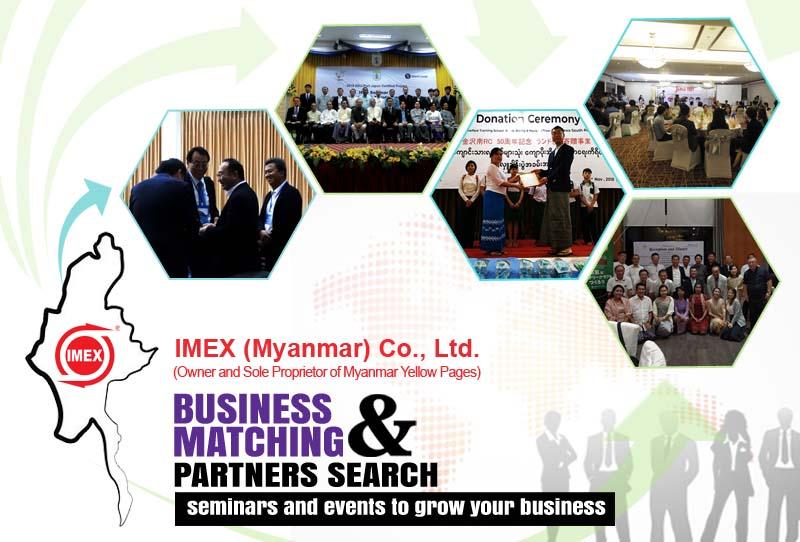 Free Business Matching Service