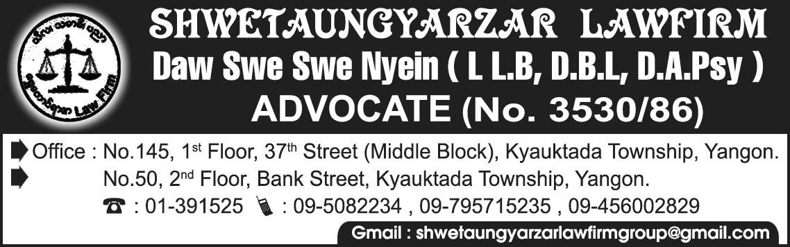 Shwe Taung Yar Zar Law Firm