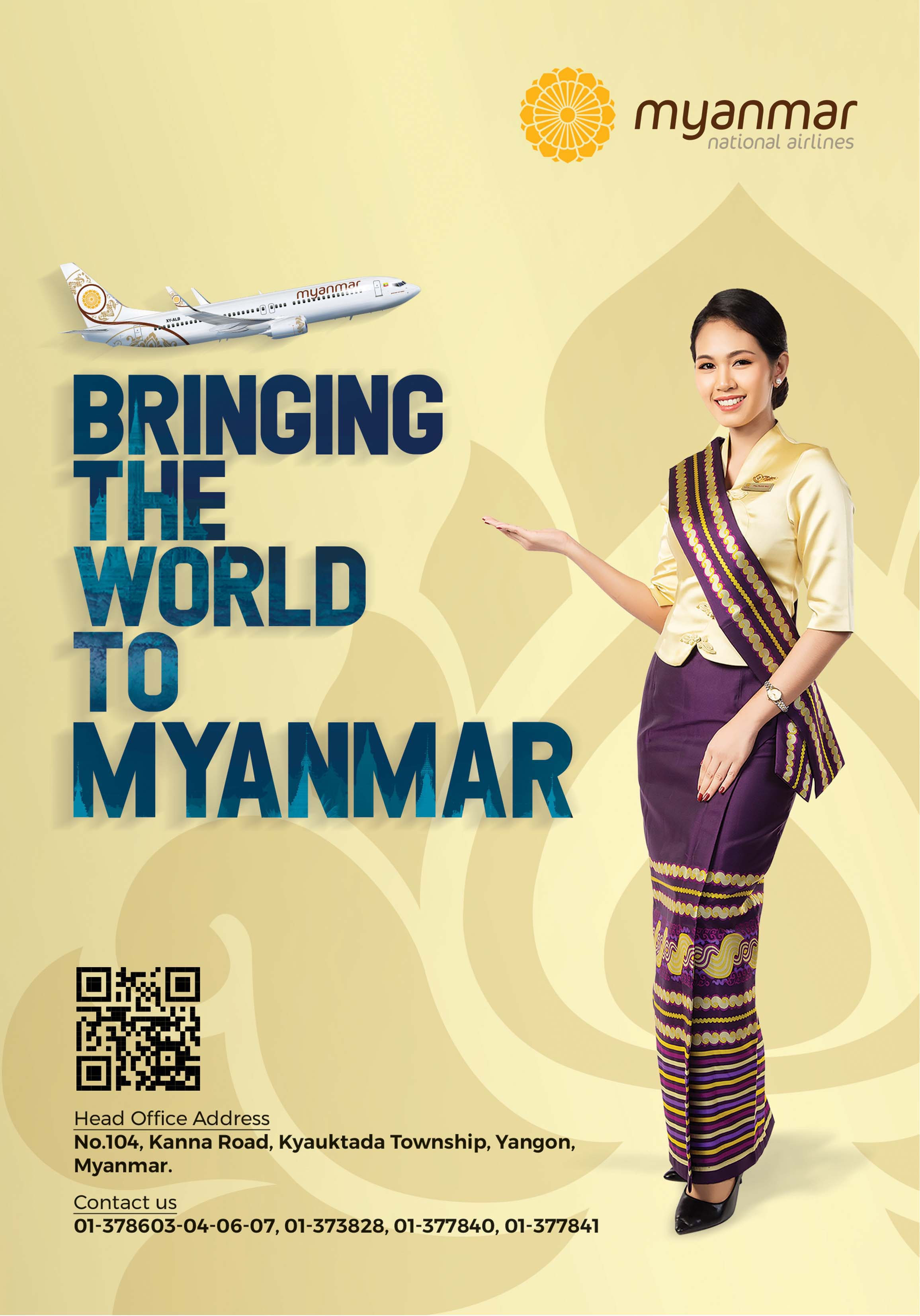 Myanmar National Airlines (MNA)