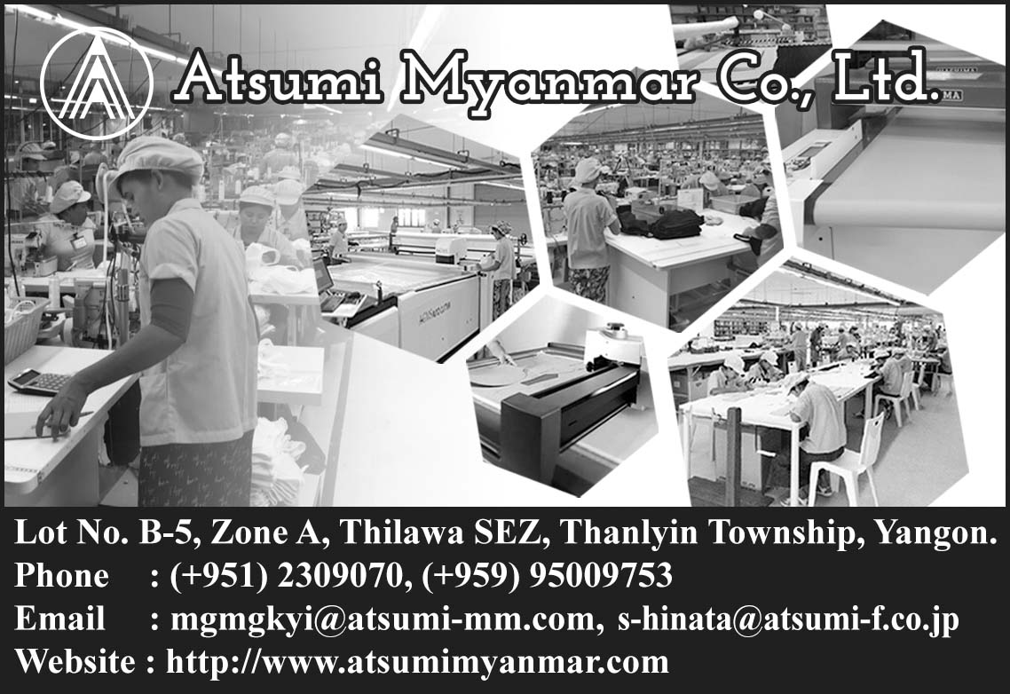 Atsumi Myanmar Co., Ltd.
