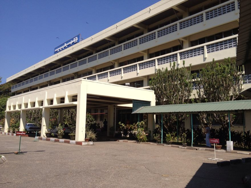 New Yangon General Hospital