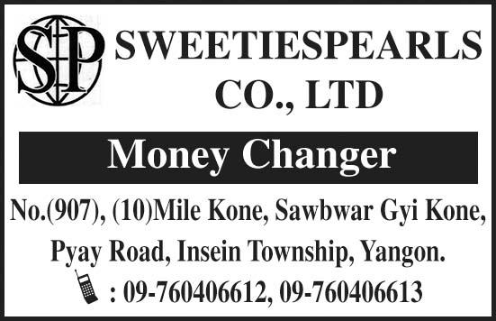 Sweetiespearls Co., Ltd.