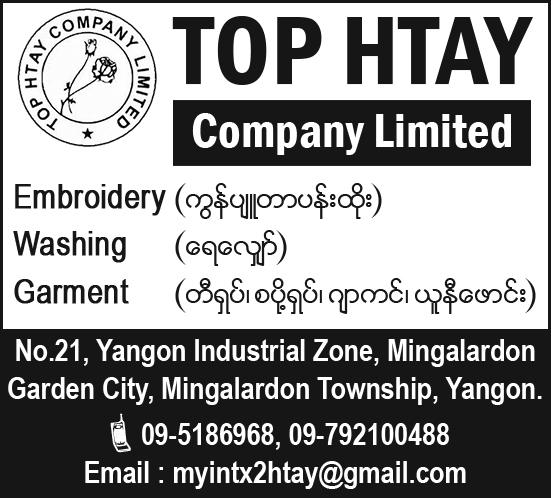Top Htay Co., Ltd.