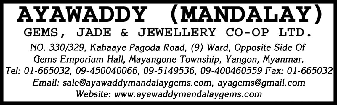 Ayawaddy (Mandalay) Gems, Jade and Jewel Co-op Ltd.