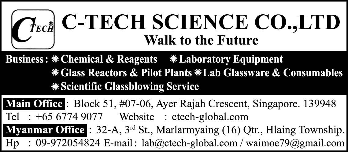 C-Tech Science Co., Ltd.