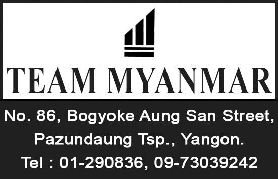 Team Myanmar Co., Ltd.