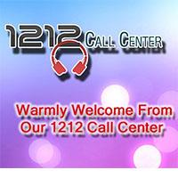 1212 Call Center (Horizon Telecom)