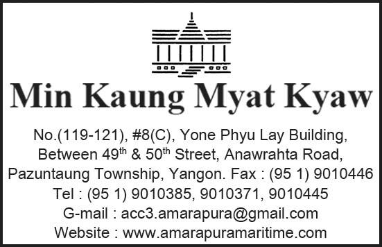 Min Kaung Myat Kyaw