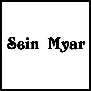 Sein Myar