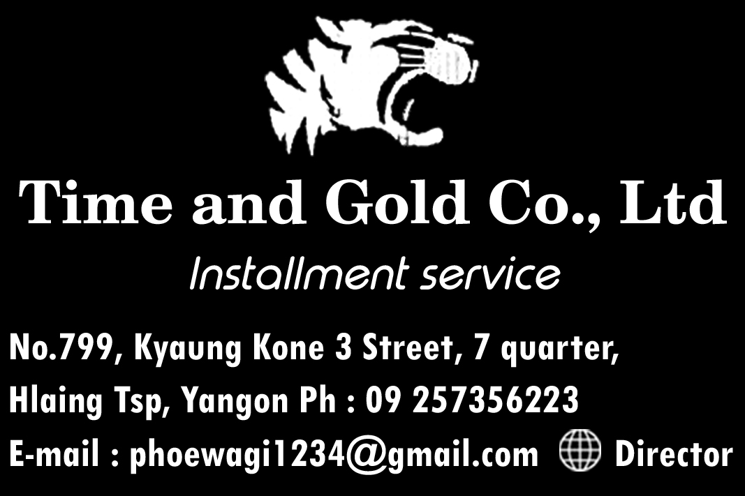 Time and Gold Co., Ltd