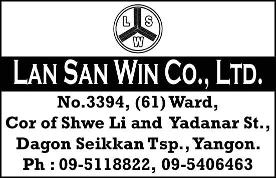 Lan San Win Co., Ltd.