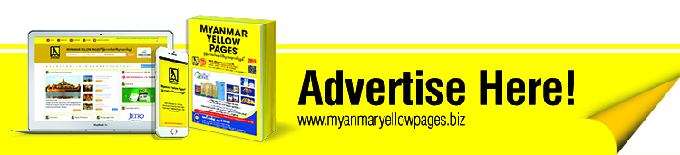 yellowpage-advertisement