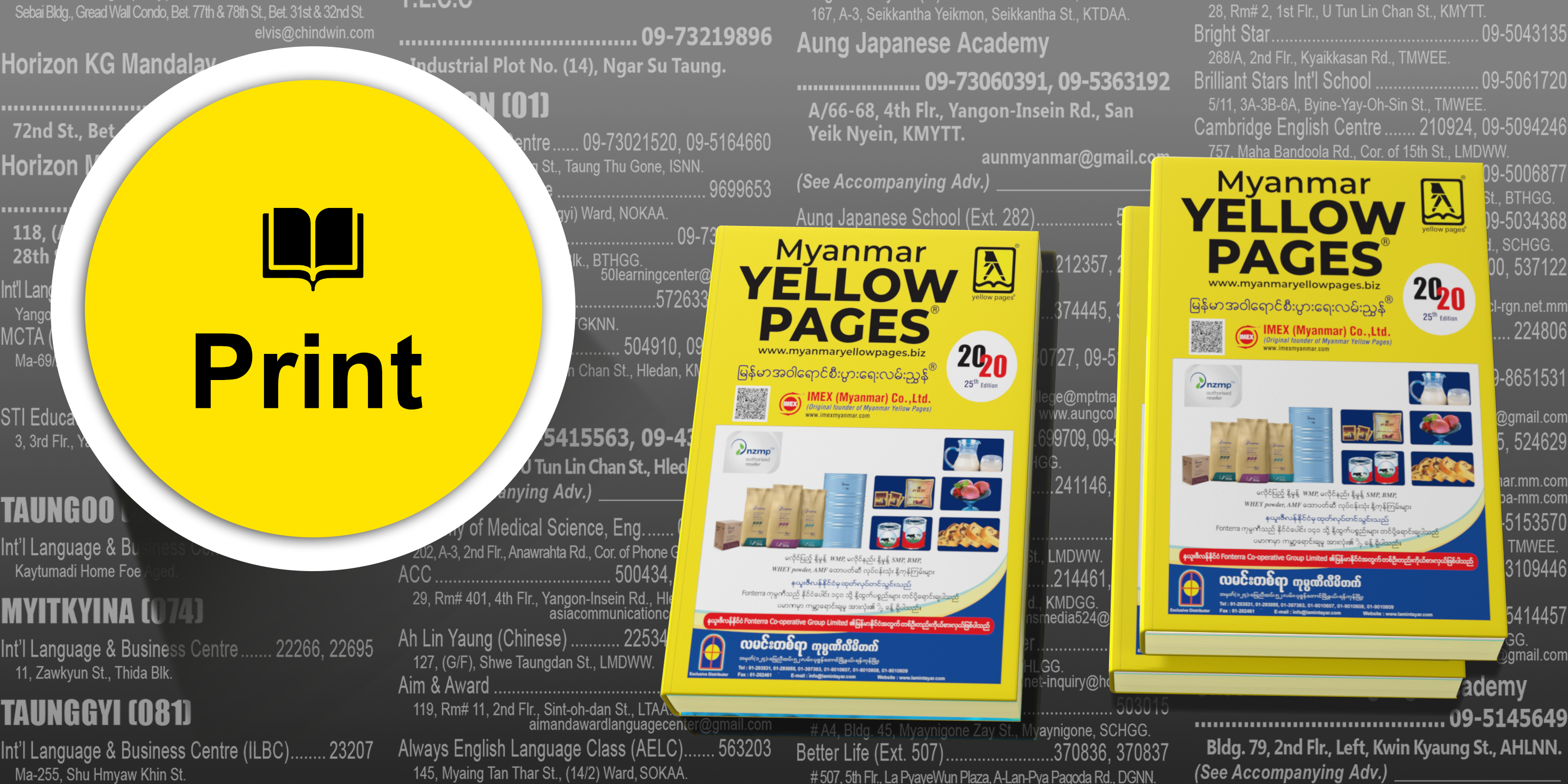 Myanmar Yellow Pages |Myanmar Trade Yellow Pages | Myanmar